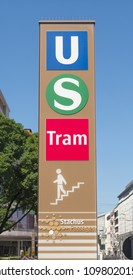 Munich, Bavaria / Germany - May 21, 2018: Logos for U-Bahn, S-Bahn, and sign for tram on panel showing entrance to Stachus Passagen pedestrian subway