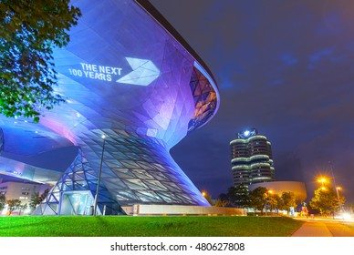 MUNICH - The BMW World in Munich at night on 27 July 2016 in Munich