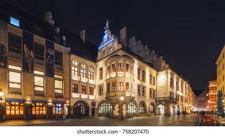 MUNICH, GERMANY - 08 Dec 2015: - Hofbräuhaus restaurant, Munich, Germany