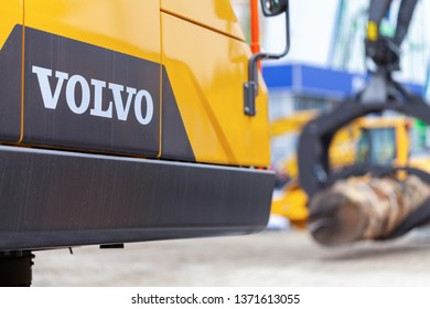 MUNICH / GERMANY - APRIL 14, 2019: Volvo excavator works on a construction site in Munich.