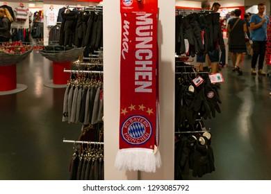 Munich, Germany - June 16, 2018 : View of inside fan shop FC Bayern football club at the Allianz Arena, a football stadium.