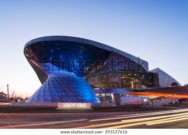 MUNICH, GERMANY - MARCH 17, 2016: BMW World (BMW Welt), a multi-functional customer experience and exhibition facility of the BMW AG at St. Patricks Day