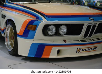 MUNICH, GERMANY - MARCH 5, 2016: BMW 3.0 CSL 1975 classic German touring race old 1970s car known as 'Batmobile' in the BMW Museum