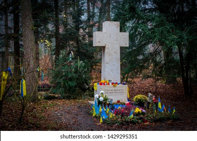 MUNICH, GERMANY - NOVEMBER 25, 2018 : The grave of Stepan Bandera of the Ukrainian nationalist wrestler with sovetskoy power in Munich Germany at the cemetery Waldfriedgof.