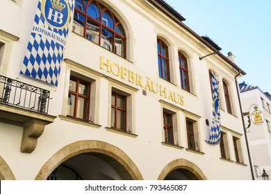 MUNICH, GERMANY - OCTOBER 14, 2017: Facade of main beer restaurant Hofbrauhaus with authentic sign