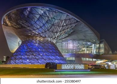 MUNICH - SEPTEMBER 4: The BMW World in Munich at night on September 4, 2014 in Munich.
