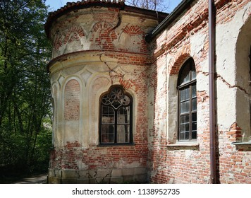 Munich, view of  Magdalenenklause or Magdalene Hermitage in Nymphenburg park , built in XVII century like a hermit living quarter and church