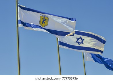 Municipal Flag of Jerusalem  & State Flag of Israel.  Jerusalem, Israel - May 2017