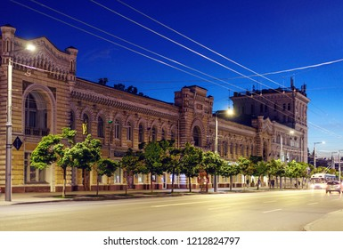 Municipality town hall building street at blue hour in Chisinau, Moldova