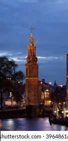 Munttoren, Amsterdam, the Netherlands