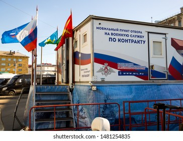 Murmansk, Russia - April 22, 2019: A mobile selection punk for service under a contract based on the Kamaz automobile