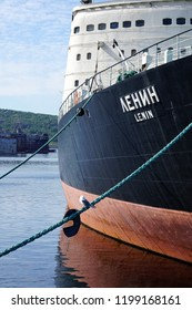 """Murmansk/Russia - July 25, 2017: The first Soviet nuclear powered icebreaker """"Lenin"""" moored forever in the port of Murmansk, the Kola bay. (Illustrative Editorial)."""
