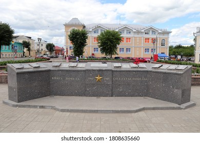"""Murom, Vladimir region/Russia - Jul. 2020: city center - Victory square, """"book of memory"""" - list of all local soldiers deceased in World War II"""