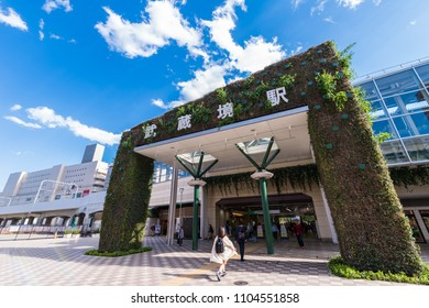 Front gate street images stock photos vectors shutterstock musashino city tokyo japan april 19 2017 scenery in front of gumiabroncs Gallery