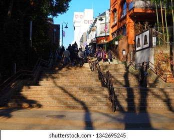 Musashino city Tokyo,Japan/Jan 11,2019:kichijoji side entrance stairs at Inokashira park