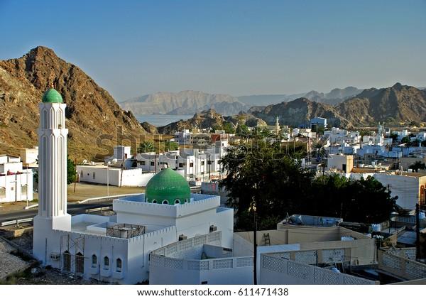 Muscat Capital Oman Arabian Peninsula Stock Photo (Edit Now