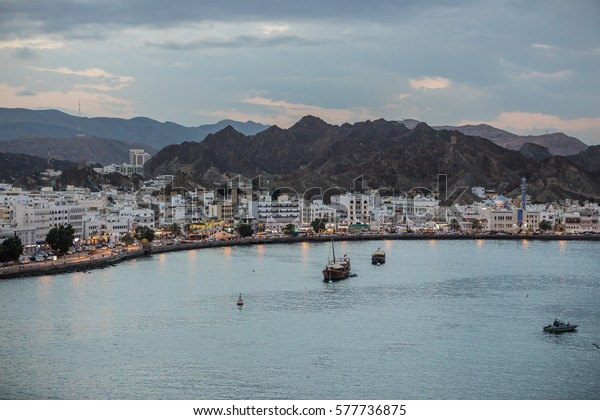 Muscat Capital Oman Dusk Seen Port Stock Photo (Edit Now) 577736875