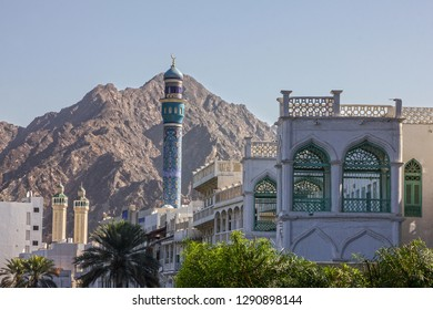 Muscat mosque and town houses, Oman