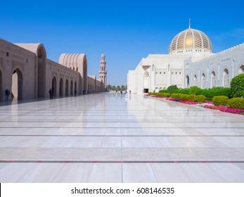Muscat, Oman, 12 March 2017: Grand mosque of Sultan Al Qaboos in Muscat city, Oman.