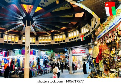 Imágenes, fotos de stock y vectores sobre Omani Market