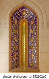 Muscat, Oman - August 22, 2019: Islamic style decoration in Sultan Qaboos Grand Mosque interior.