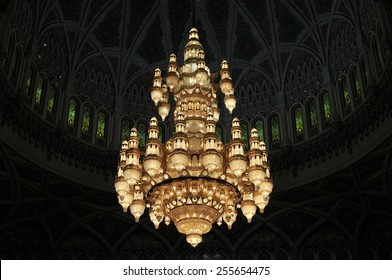Oriental chandelier images stock photos vectors shutterstock muscat oman dec 29 internal view of the sultan qaboos grand mosque on aloadofball Gallery