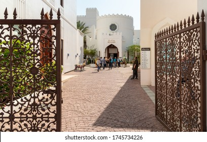 Muscat, Oman - February 10, 2020: Entrance of Bait Al Zubair Museum located in old Muscat od Sultanate of Oman.