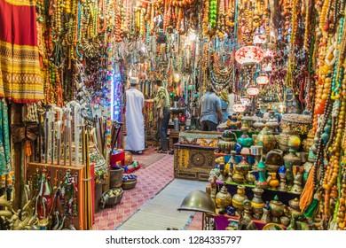 Snímky, stock fotografie a vektory na téma Muscat Market | Shutterstock