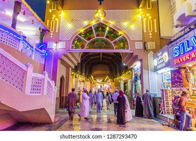 MUSCAT, OMAN - FEBRUARY 22, 2017: Entrance to Mutrah souq in Muscat, Oman