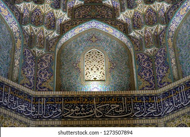 Muscat, Oman – January 1 2018 : The new Sultan Qaboos grand mosque near Sohar ,oman.