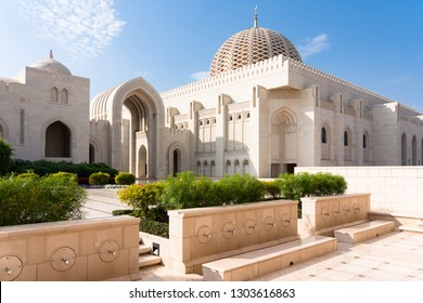 MUSCAT, OMAN - NOV 12, 2018: Sultan Qaboos Grand Mosque. Grand mosque In Muscat. The Muscat mosque is the main active mosque of Muscat, Sultanate of Oman