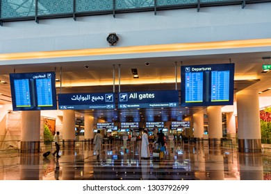 MUSCAT, OMAN - NOV 22, 2018: Interior of new terminal at Muscat International Airport, Oman.