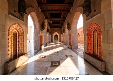 MUSCAT, OMAN - NOV 22, 2018: Sultan Qaboos Grand Mosque. Grand mosque In Muscat. The Muscat mosque is the main active mosque of Muscat, Sultanate of Oman