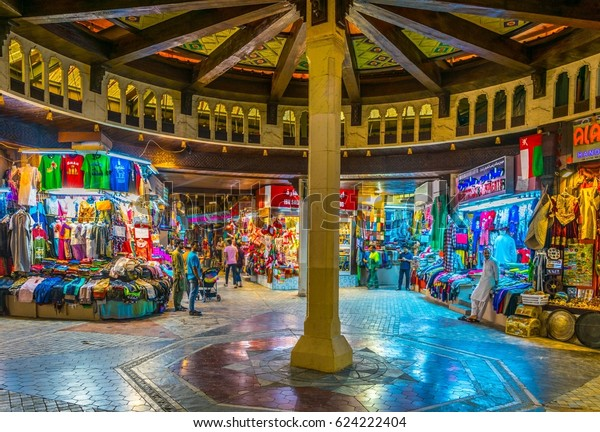 MUSCAT, OMAN, NOVEMBER 1, 2016: View of the Muttrah souq in Muscat, Oman.