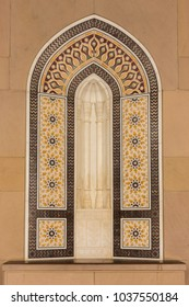 MUSCAT, OMAN - NOVEMBER 30, 2017: mosaic decorations with Islamic Indian art Mughal style in Sultan Qaboos Grand Mosque in Muscat, Oman