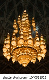 MUSCAT, OMAN - NOVEMBER 30, 2017: Chandelier of  Sultan Qaboos Grand Mosque in Muscat, Oman