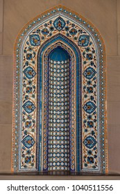MUSCAT, OMAN - NOVEMBER 30, 2017: tile mosaic with contemporary ceramics and pattern style in Sultan Qaboos Grand Mosque in Muscat, Oman