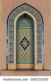 MUSCAT, OMAN - NOVEMBER 30, 2017: mosaic decorations with ancient Samarqand pattern style in Sultan Qaboos Grand Mosque in Muscat, Oman