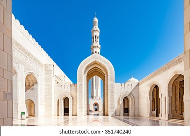 Muscat, Oman - September 26, 2015: Sultan Qaboos Grand Mosque in Muscat, Oman. The newly built Grand Mosque was inaugurated by Sultan of Oman on May 4, 2001.