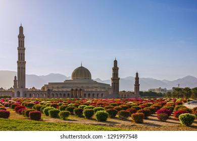 Muscat, Oman. Sultan Qaboos Grand Mosque
