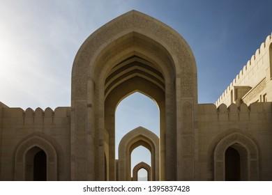 Muscat, Oman. Sultan Qaboos Mosque arch building