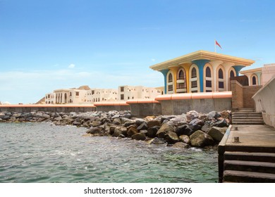 Muscat, Oman, Sultan Qaboos Palace. Sultan Qaboos Palace is one of the symbols of modern Muscat, one of the six residences of Sultan Qaboos. The Palace is an interesting building with elements of Indi