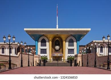 Muscat, Oman. Sultan Qaboos palace