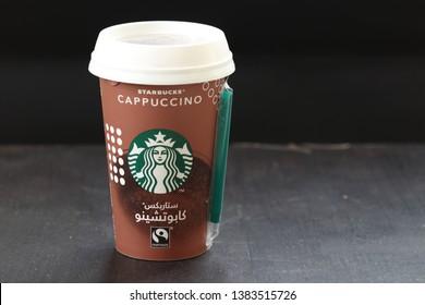 Otros Y Sobre Stock FotosImágenes Productos De Coffee Fotográficos xBroeQdCEW