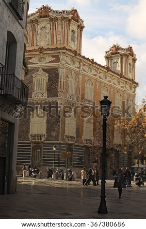 Museo Nacional De Ceramica.Museo Nacional De Ceramica National Ceramic Stock Photo Edit Now