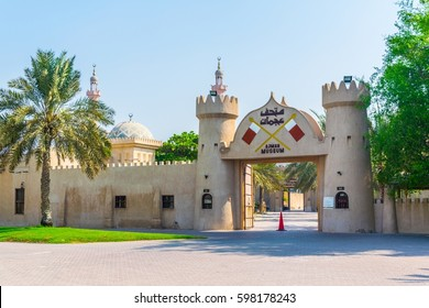 Museum of Ajman is situated in an old fortress. Ajman is the smallest of the United Arab Emirates.