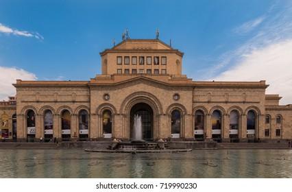 museum of armenians history - Republic square - Armenia Yerevan - august 2017