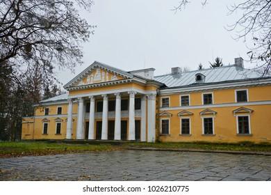 Museum of the famous French writer Onore Balzac in Verhivnya, Ukraine