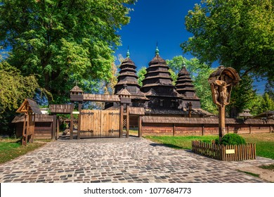 Museum of Folk Architecture and Rural Life in Lviv, Ukraine.