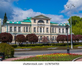 Museum of History of stone-cutting and jewelry. In Ekaterinburg, Russia